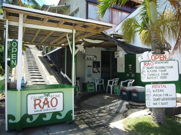 Surf Shop RAO