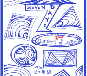 Seven Days 6