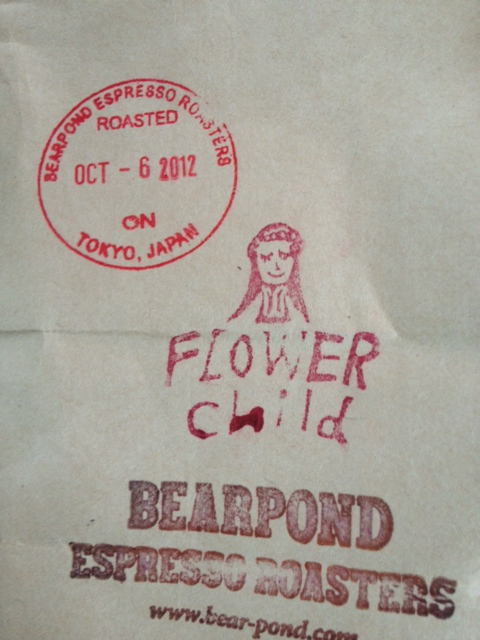 Bearpond Coffee
